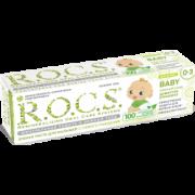 Паста R.O.C.S. Baby Зубная Душистая Ромашка, 45 гр