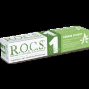 Паста R.O.C.S UNO Herbal Energy Зубная Энергия Трав, 74г