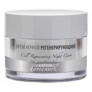 Крем Regenerating Night Cream Ночной Регенерирующий, 50 мл