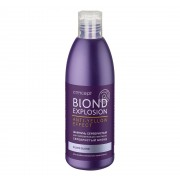 Шампунь Silver Shampoo for Light Blond&Blonded Hair Серебристый для Светлых Оттенков, 300 мл