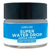 Крем Super Water Drop Ampule Cream Ампульный Суперувлажняющий, 70 мл