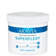 Паста Superflexy Soft Sensitive для Шугаринга, 750г
