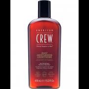 Шампунь Daily Deep Moisturizing Shampoo Ежедневный Увлажняющий, 250 мл