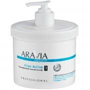 ARAVIA Organic Тонизирующий Гель-Активатор «Cryo Active», 550 мл