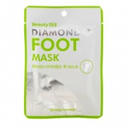 Маска для Ног Beauty153 Diamond Foot Mask, 1 шт