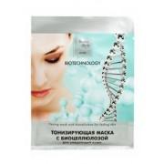 Тонизирующая Маска с Биоцеллюлозой Toning Bio Cellulose Mask for Fading Skin, 10 шт