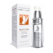 Крем-маска для лица Beauty Skin, 30 мл