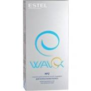 WAVEX Набор №2 для Нормальных Волос, 2*100 мл