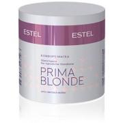 Otium Prima Blonde Маска-Комфорт для Светлых Волос, 300 мл