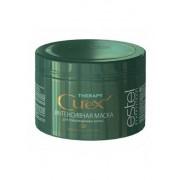 CUREX Therapy Маска Интенсивная для Поврежденных Волос, 500 мл