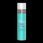 Otium iNeo-Crystal Шампунь для Ламинированных Волос, 250 мл