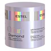 Маска Otium Diamond Шелковая для Гладкости и Блеска Волос, 300 мл