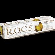 Паста R.O.C.S. Зубная Кофе и Табак, 74 гр