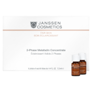 2-Phase Melafadin Concentrate - Двухфазный Осветляющий Комплекс 6 Х 7,5 мл