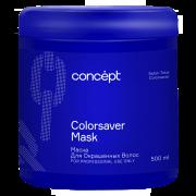 Маска Сolorsaver Mask для Окрашенных Волос,  500 мл