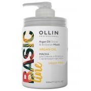 Маска Argan Oil Shine & Brilliance Mask для Сияния и Блеска с Аргановым Маслом, 650 мл