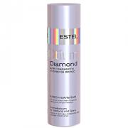 Бальзам-блеск Otium Diamond для Гладкости и Блеска Волос, 200 мл
