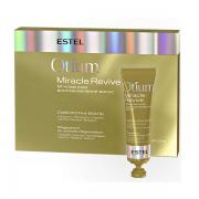 Сыворотка-Вуаль Otium Miracle Revive для Волос Мгновенное Восстановление, 5*23 мл