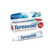 """Гель Стоматологический """"R.O.C.S. Герпенокс"""", 9 гр"""