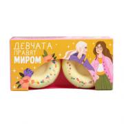 Пончики Бурлящие Для Девчат с Персиковым Ароматом , 2 шт*75г