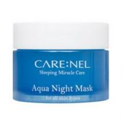 Маска Aqua Night Mask Ночная Увлажняющая, 15 мл