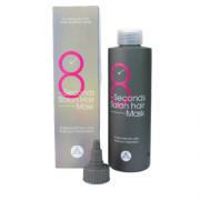 Маска 8 Second Salon Hair Mask для Волос Салонный Эффект за 8 секунд, 350 мл