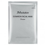 Маска Donation Facial Mask Dream Тканевая Увлажняющая, 37 мл