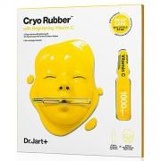 Маска Dermask Rubber Mask Bright Lover Альгинатная Моделирующая для Улучшения Цвета, 48г