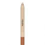 Тени A.Blending Pro Eyeshadow Stick для Век 02 Золотой Гламур, 1,4г