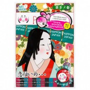 """Маска для Лица с Зеленым Чаем и Рисунком """"Японская Принцесса"""", 1 шт"""