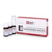 Гиалуроновая кислота + Хитозан и пантенол, 30 мл