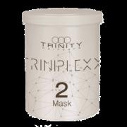 Маска Triniplexx Mask Фаза 2 Восстанавливающая, 1000 мл
