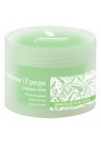 Биопилинг Green Tee & Herbs Aroma ТЭТ для Рук с Зелёным Чаем, 100 мл