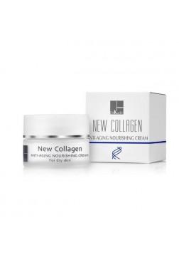 Крем Питательный для Сухой Кожи с Микроколлагеном New Collagen Anti Aging Nourishing Cream For Dry Skin, 50 мл