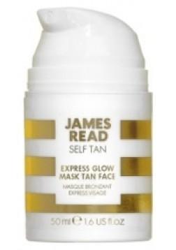 Экспресс-Маска для Лица Автозагар Express Glow Mask Tan Face, 50 мл