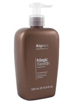 Magic Keratin Лосьон для Волос с Кератином, 500 мл