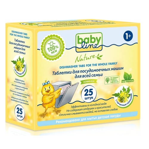 BABYLINE Таблетки для Посудомоечных Машин для Всей Семьи, 25 шт таблетки д посудомоечных машин jundo таблетки д посудомоечных машин