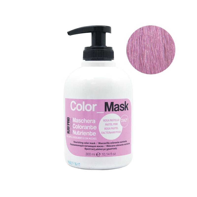KAYPRO Маска Color Mask Питающая Оживляющая Роза, 300 мл kaypro маска color mask питающая оживляющая карамель 300 мл