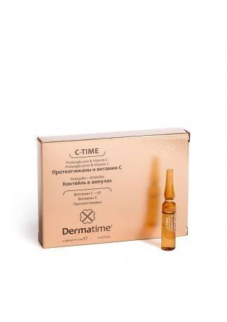 Dermatime Коктейль в Ампулах Протеогликаны и Витамин С, 5*2 мл