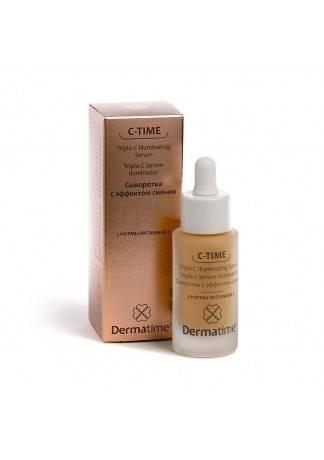 Dermatime Сыворотка с Эффектом Сияния/3 формы витамина С, 30 мл