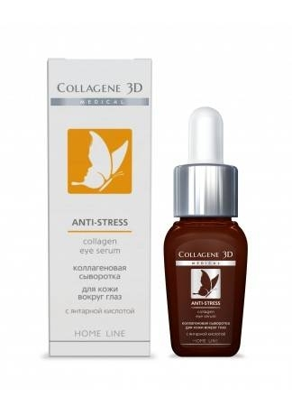 Collagene 3D Сыворотка для глаз для уставшей кожи Anti Stress, 10 мл роза гиалуроновая кислота anti wrinkle крем для глаз ночь эластичный против морщин удаления темных кругов тонкие линии глаз