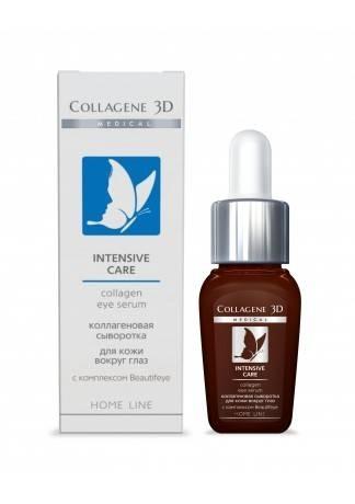Collagene 3D Сыворотка для глаз глобальный уход Eye Intensive, 10 мл все цены