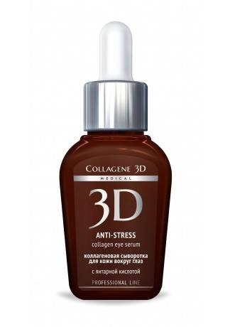 лучшая цена Collagene 3D Сыворотка для глаз для уставшей кожи Anti Stress, 30 мл