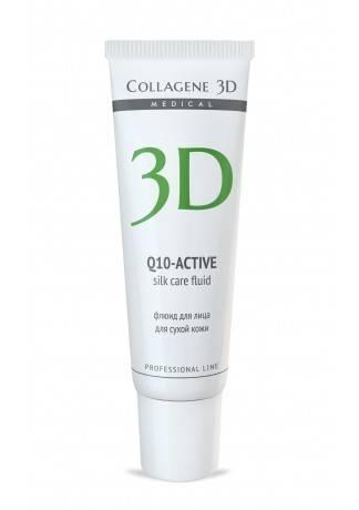 Collagene 3D Флюид Q10-active Q10 Active, 30 мл