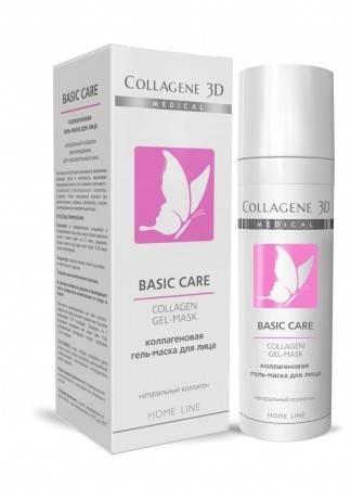 Collagene 3D Гель-маска чистый коллаген Basic Care, 30 мл коллаген 3d купить
