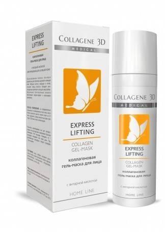 Collagene 3D Гель-маска с янтарной кислотой Express Lifting, 30 мл collagene 3d гель маска basic care чистый коллаген 30 мл