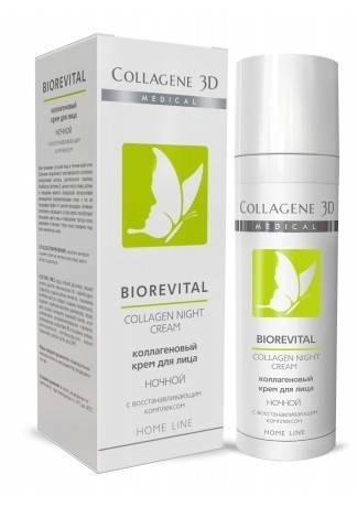 Collagene 3D Крем для лица Ночной BioRevital, 30 мл