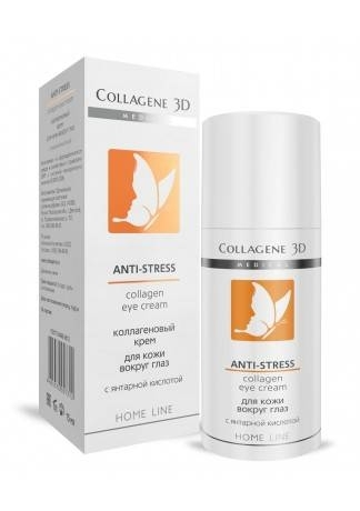 Collagene 3D Крем вокруг глаз Anti Stress, 15 мл коллаген 3d купить