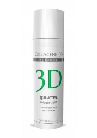 Collagene 3D Крем для лица с коэнзимом Q10 и витамином Е, антивозрастной уход для сухой кожи Q10 Active, 30 мл долива крем для лица увлажняющий с витамином е 50 мл