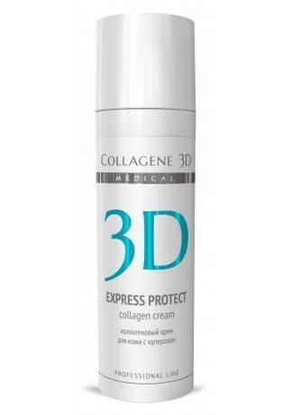цена Collagene 3D Коллагеновый крем для кожи с куперозом Express Protect, 30 мл онлайн в 2017 году